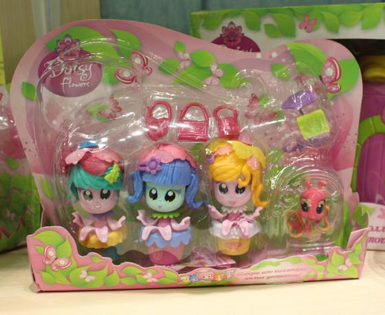 Daisy flowers toys