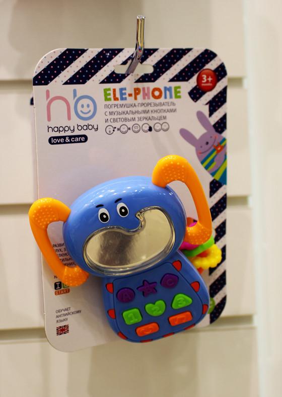 Happy baby elephone