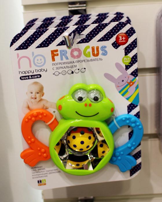 Happy baby frogus